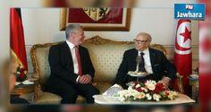 الرئيس الألماني يحل بتونس في زيارة دولة تستغرق ثلاثة أيام | وكالة انباء البرقية التونسية الدولية