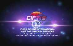 Video presentation on: China Beijing International Fair For Trade In Services.  (Held at China National Convention Center)