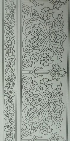 Boarder Designs, Border Embroidery Designs, Embroidery Motifs, Gold Embroidery, Pattern Drawing, Pattern Art, Pattern Design, Textile Prints, Textile Patterns