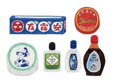 藥 | Flickr - Photo Sharing! Medication found in Traditional Chinese Medicine Halls