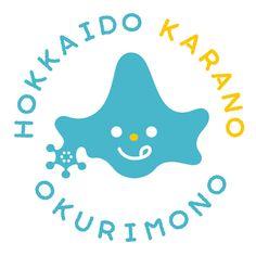 Japan Logo, Hard Workers, Graphic Design, Logos, Poster, People, Hokkaido, Logo, Billboard