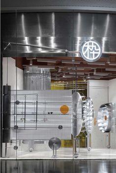 Shanghai-based studio DAS Lab has designed a concept store for eyewear brand MUJOSH in Guangzhou, China, centered on the notion of stillness. Retail Store Design, Retail Shop, Store Windows, Retail Interior, Retail Space, Contemporary Interior, Visual Merchandising, Locker Storage, Guangzhou