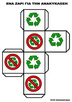 Το νέο νηπιαγωγείο που ονειρεύομαι : Ένα παιχνίδι για την ανακύκλωση : Ανακυκλώνονται ή όχι ; Planet Crafts, Recycling For Kids, Teaching Tips, Earth Day, Social Studies, Green Day, Activities For Kids, Environment, Clip Art