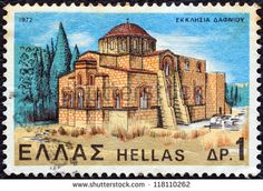 "Dafni Church ,""Greek Monasteries and Churches'' , stamp printed in Greece ,circa 1972 Attica Greece, Greek Culture, Stamp Catalogue, Stamp Printing, Stamp Collecting, Postage Stamps, Around The Worlds, Stock Photos, Gallery"