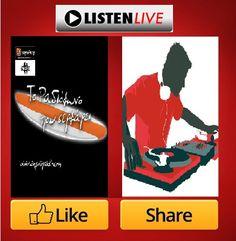 Καλησπέρα Anywayers 3 μέρες πριν τα Χριστούγεννα με εορταστικό Mood εδώ στο ραδιόφωνο που σερφαρει επιτυχίες !!!! Στις 20:00 #AntonisR. #OnAir  Get tuned & listen real music  Volume_up ► PLAY ▂ ▃ ▅ █ Join us! ►www.anywayradio.com