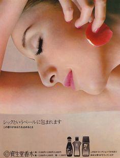 1969年 「資生堂香水・禅・舞・琴」 : センス抜群!60年代~70年代の資生堂の広告まとめ -1960s Japanese Shiseido ad