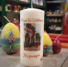Corfu Easter..  Decor.com.gr Pillar Candles, Candle Jars, Handmade Candles, Corfu, Easter Decor, Candles