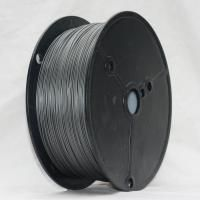 PLA 3mm Silver 5lb on Spool | UltiMachine