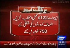 [ BREAKING NEWS !! Pakistan Tehreek-e-Insaf has collected 750 evidences of votes change in NA-122  Lahore. ]  Do you think this will have any effect on the electoral process now?