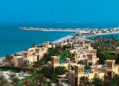 Ras Al Khaimah punta al mercato italiano Ras Al Khaimah, Dubai Golf, Dubai Uae, Best Weekend Getaways, Green River, Small Island, United Arab Emirates, San Francisco Skyline, Beautiful Places