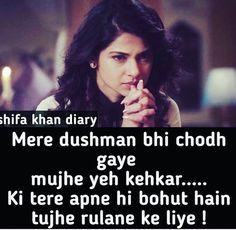 Pin by 💕The Queen👑 Of Heart💕 on Attitude Shayari Pinterest