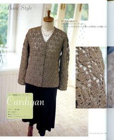Maravilhas do Crochê: Cardigan de Crochê_Modelo Japonês