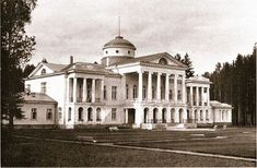 Image result for ilinskoe estate russia
