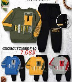 Little Girl Leggings, Girls Leggings, Mens Printed T Shirts, Boys Joggers, Baby Suit, Boy Models, Summer Boy, Boys T Shirts, Outfit Sets