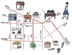 Naho Ogawa - Map of Yokohama