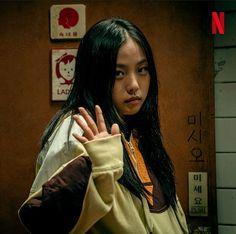 Dramas, Korean Drama Best, Home Icon, Female Actresses, Kdrama Actors, Home Wallpaper, Sabrina Carpenter, Beautiful Asian Women, Asian Style