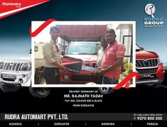 Are you looking for Mahindra car showroom and dealer in Asansol, Durgapur, Bankura and Purulia? Then Rudra Automart is the best & authorized dealer in this cities. Mahindra Cars, Price Book, Driving Test, Showroom, Photo Galleries, Gallery, Roof Rack, Fashion Showroom