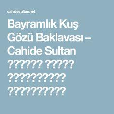 Bayramlık Kuş Gözü Baklavası – Cahide Sultan بِسْمِ اللهِ الرَّحْمنِ الرَّحِيمِ