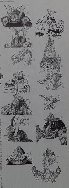 Samurai Drawing, Samurai Armor, Helmets, Traditional Art, Sketching, Dragons, Army, Asian, History