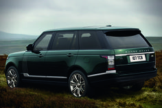 2016 Range Rover Holland & Holland Edition