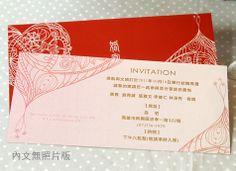 明信片婚卡 IC2303