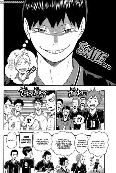 Everyone things Kageyama Tobio is a cool kid, but he's actually a big DORK.