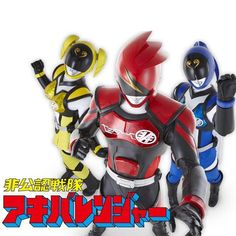 'Adult' Power Rangers Parody 'Hikonin Sentai Akibaranger' Coming to Japan in April Kamen Rider, Hero Tv, Go Busters, Superhero Shows, Tiger And Bunny, Ghost In The Shell, Great Stories, Special Guest, Power Rangers