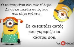 89 Smart Quotes, Funny Quotes, Inspiring Quotes About Life, Inspirational Quotes, Greek Quotes, Great Words, Wisdom Quotes, Minions, Philosophy