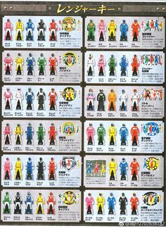 Power Rangers Cast, Power Rengers, Hero Time, Kamen Rider, Beast, It Cast, Derby Cars, Minecraft, Toys