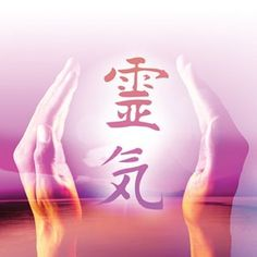 epw1389: give you  remote distance Reiki healing for $5, on fiverr.com