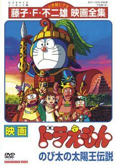 Doraemon - Nobita & the Legend of the Sun King