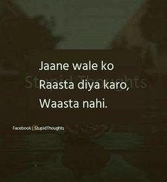 Sach me bohat mn kar raha he Aaj rone ka. Shyari Quotes, Karma Quotes, Hurt Quotes, Badass Quotes, Reality Quotes, Mood Quotes, Funny Quotes, Life Quotes, Poetry Quotes