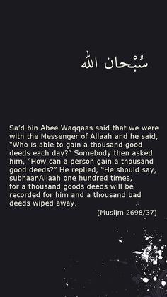 Virtue of remembering Allah (#Dhikr, #Hadith, #Note3 Lockscreen)