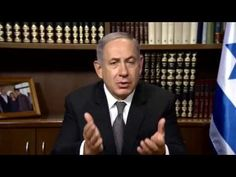 PM Netanyahu  'This video shook me to the core of my being ' O Lord God, help us end abusing all children...