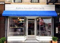 Резултат слика за entrance facades of restaurants