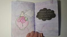 🦄Автор: Настя Успенская.                                       Если ты хочешь видеть больше моих разворотов то подписывайся на мой аккаунт.