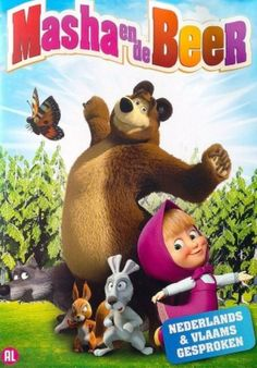 Masha and the Bear Circus and Only