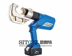 STL-400 Battery Crimping Tools-Hydraulic Tools Suppliers China,hydraulic crimping tools,Ratchet Cable Cutter,hydraulic gear puller,steel cutter,cable cutter,punch machine,hole digger-SITUTE(SITOOT)TOOLS