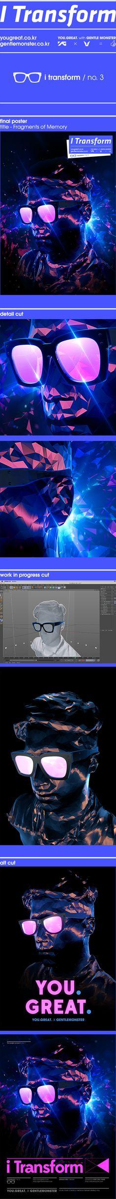 I Transform - Art work relay by Chul hwee Kim, via Behance