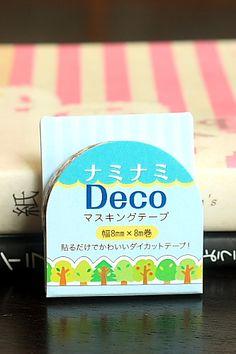 Japanese Kawaii Slim NamiNami Die-cut Masking Tape - Forest