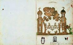 Album de Hans Christian Ørsted, Album de Christine Stampe (Bibliothèque royale du Danemark)