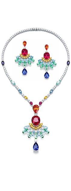 Piaget  ..  Pinned by Jacque Reid for A Diamond Affair™