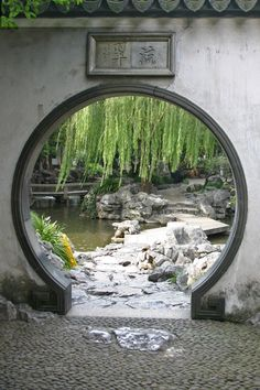 Stone path through circular arch