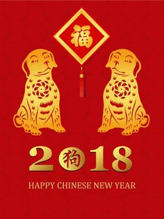 Dog Year - Chinese New Year Card: Were you born during the Year of the Dog? Do you know someone who was? If so, this is the perfect card to send to celebrate the coming Chinese New Year! The red background sends wishes of good luck, wealth, happiness, and good health. Send this Chinese New Year card to celebrate today!
