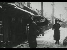 戦前の日本 1918年