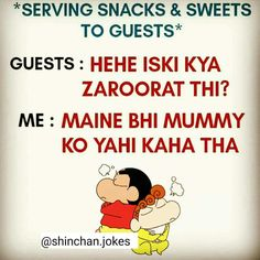 Latest Funny Jokes, Funny Cartoon Memes, Very Funny Memes, Funny School Jokes, Funny Jokes In Hindi, Some Funny Jokes, Funny Facts, Hilarious, Best Friend Quotes Funny