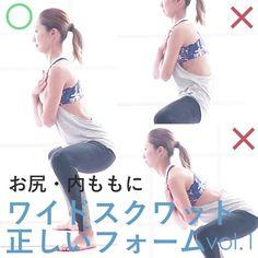 下腹ぺたんこポーズ | MY BODY MAKE(マイボディメイク) Body Fitness, Physical Fitness, Fitness Tips, Health Fitness, Full Body Workout At Home, At Home Workouts, Pilates Workout, Butt Workout, Arm Flab