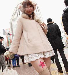 Publicidad en las piernas japonesas
