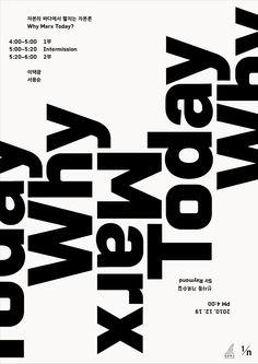 세미나 포스터-new 1.jpg