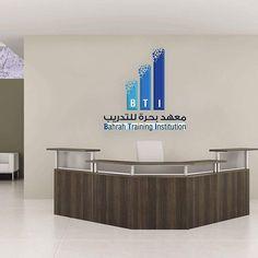 #Design  #mywork #portfolio #اعمالي #تصميمي #انفوجرافيك #infographic #logo #logos  #logodesinger  #logodesign